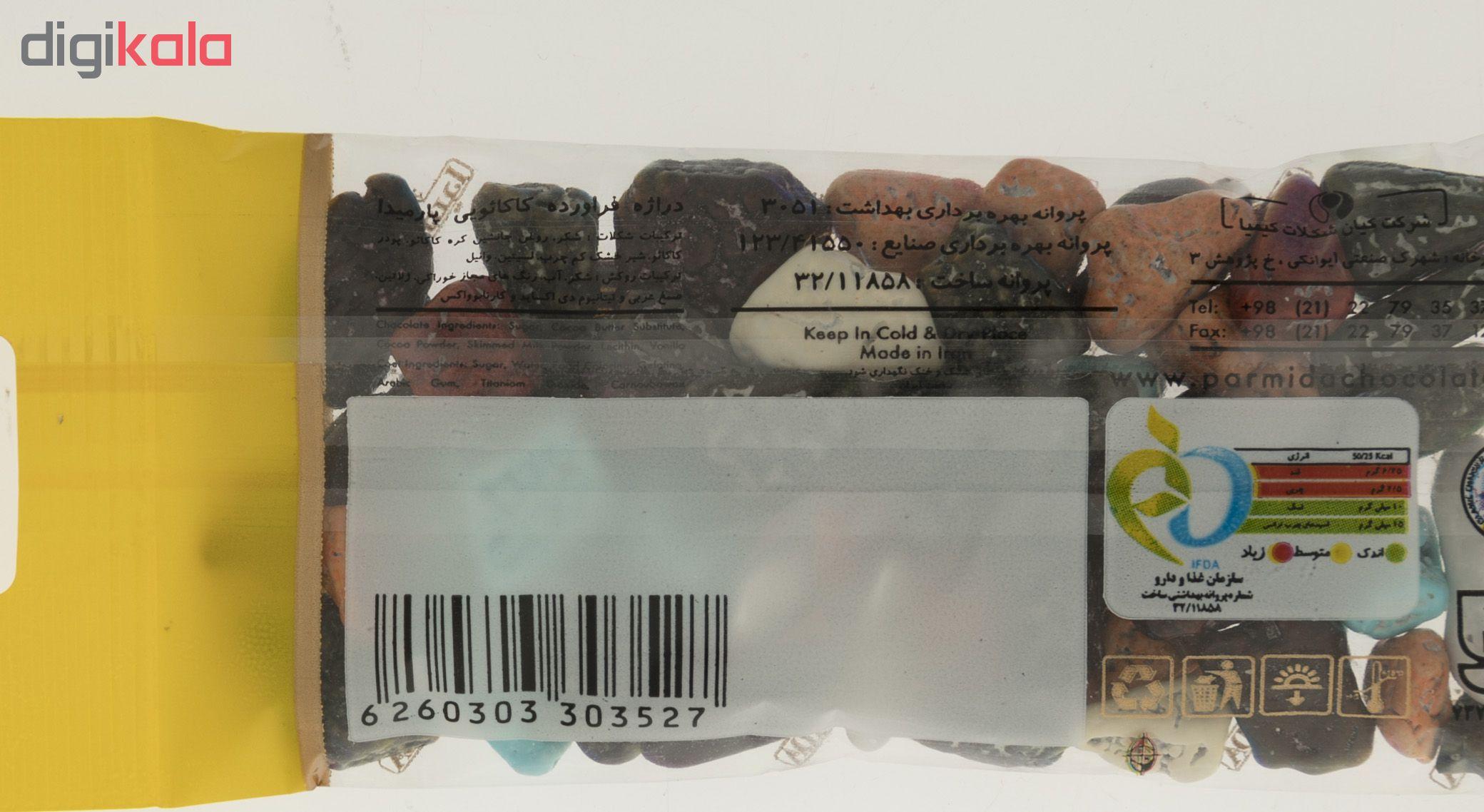 دراژه کاکائویی پارمیدا وزن 65 گرم main 1 2