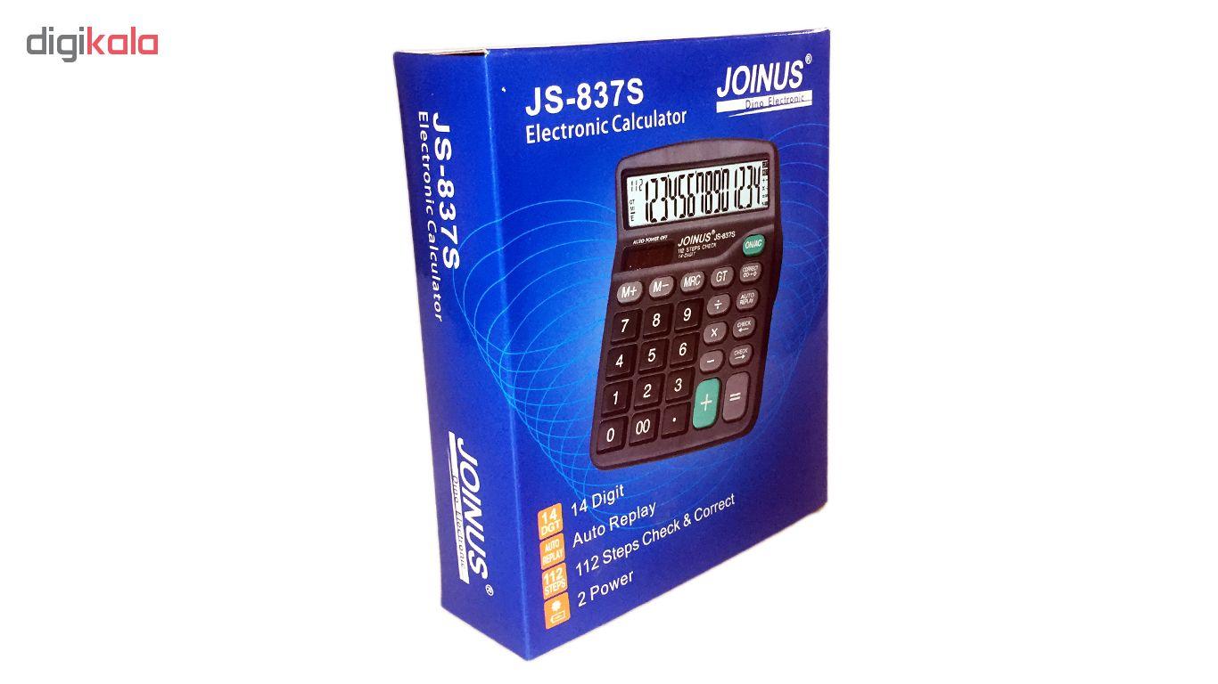 قیمت                      ماشین حساب جوینوس مدل JS-837S