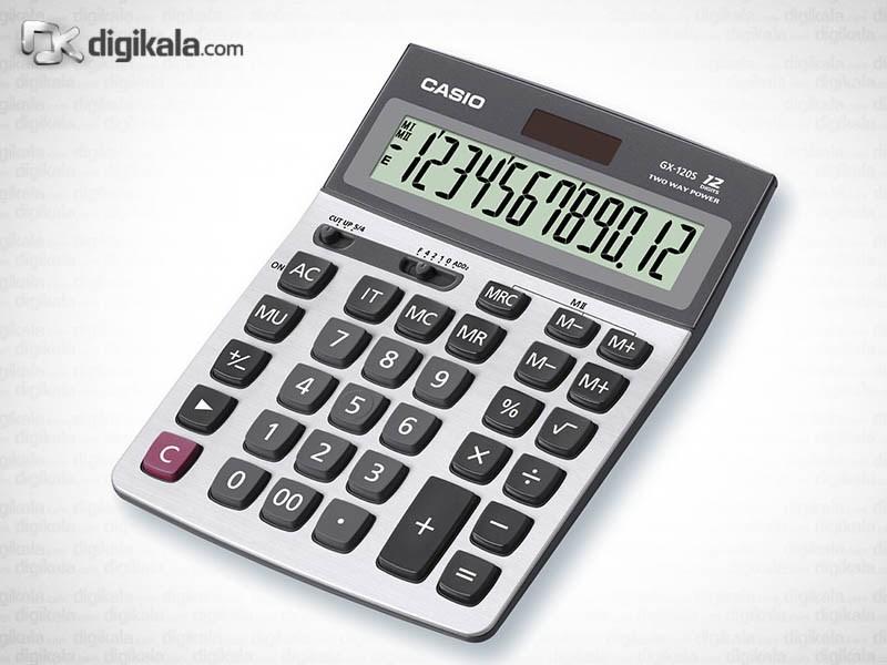 قیمت                      ماشین حساب کاسیو  GX-120S