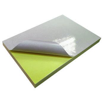 کاغذ پشت چسبدار گلاسه کد 100 سایز A4  بسته 20 عددی