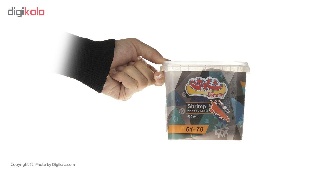 میگو آماده طبخ منجمد شارین سایز 70-61 مقدار 500 گرم