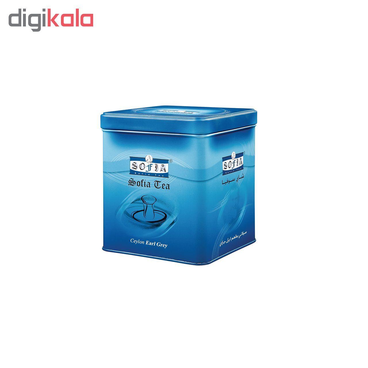 چای معطر سوفیا مدل SHM  مقدار 450 گرم main 1 1