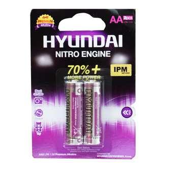 باطری قلمی هیوندای مدل Super Alkaline بسته 2 عددی