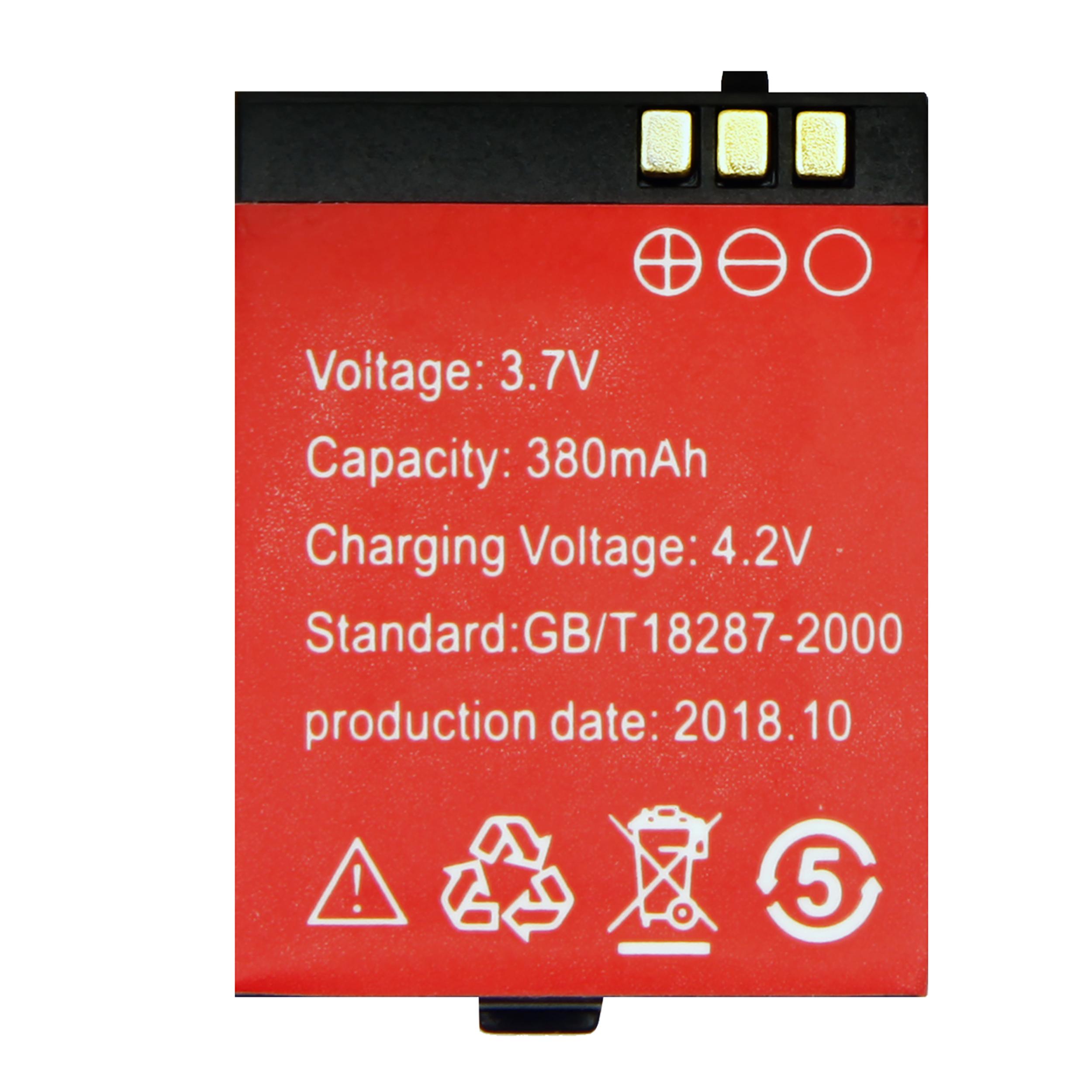 قیمت باتری ساعت هوشمند مدل BV9 مناسب ساعت V9