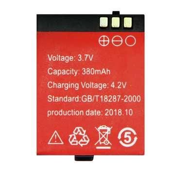 باتری ساعت هوشمند مدل BV9 مناسب ساعت V9