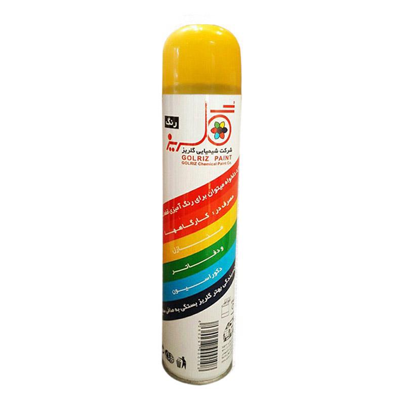 اسپری رنگ زرد گلریز کد A36 حجم 300 میلی لیتر