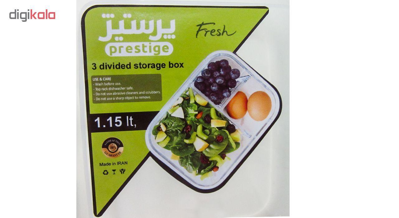 ظرف نگهدارنده پرستیژ مدل Fresh main 1 10