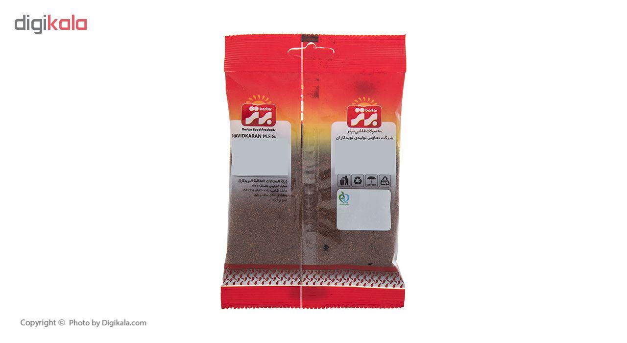 سماق قهوه ای برتر وزن 75 گرم
