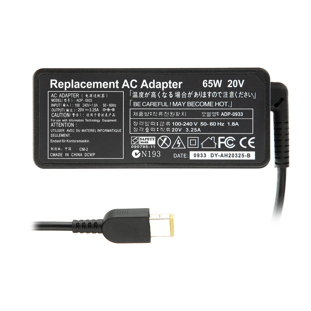 شارژر لپ تاپ 20 ولت 3.25 آمپر مدل 45N0261