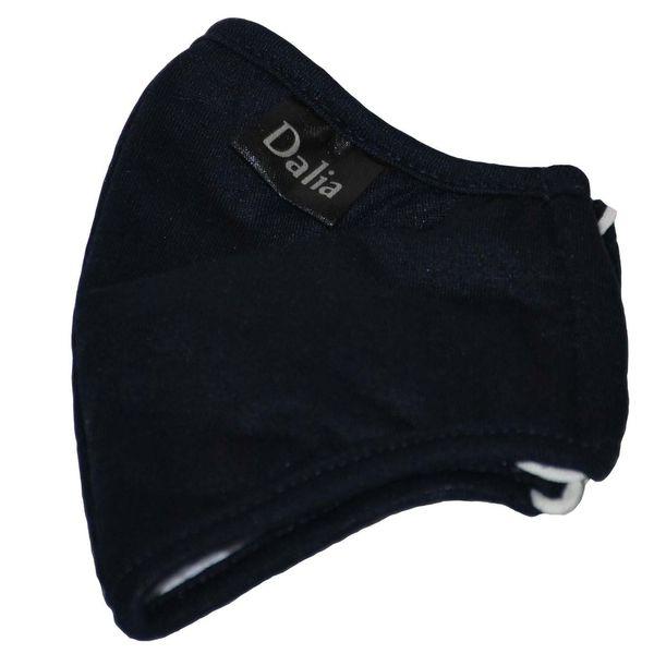 ماسک تنفسی نخی قابل شستشو دالیا مدل V1