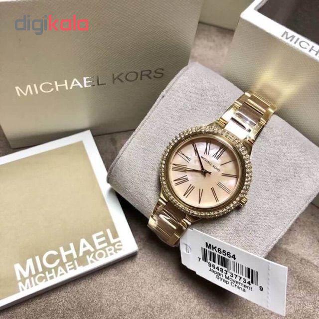 ساعت مچی عقربه ای زنانه مایکل کورس مدل mk6564