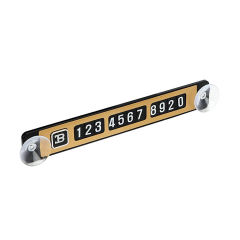 شماره تلفن مخصوص پارک خودرو مدل plate