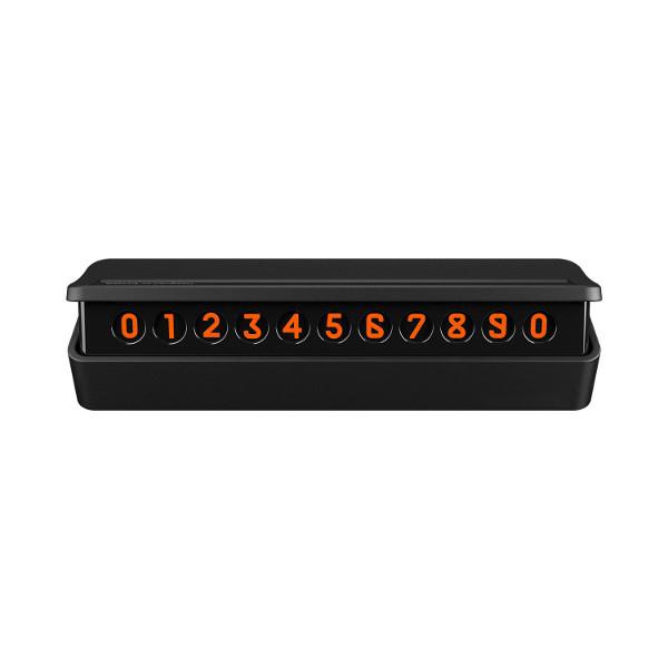شماره تلفن مخصوص پارک خودرو مدل TPC