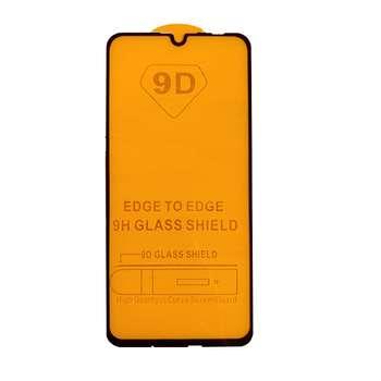 محافظ صفحه نمایش 9D مدل h-9 مناسب برای گوشی موبایل هوآوی p smart 2019
