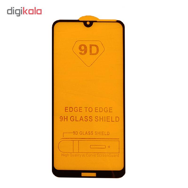 محافظ صفحه نمایش 9D مدل h-9 مناسب برای گوشی موبایل هوآوی Huawei Y7 Pro 2019 main 1 1