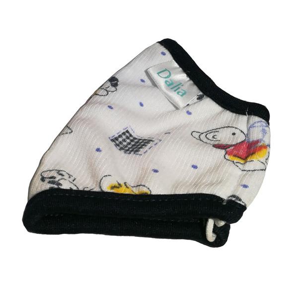ماسک تنفسی کودک قابل شستشو دالیا مدل w2