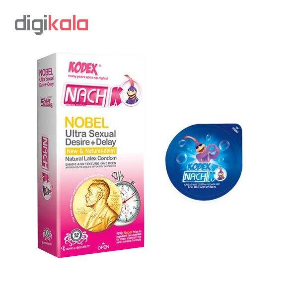 کاندوم ناچ کدکس مدل NOBLE بسته 12 عددی به همراه کاندوم مدل بلیسر main 1 1