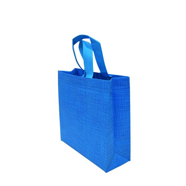 ساک خرید مدل چهار خونه کد blue 001
