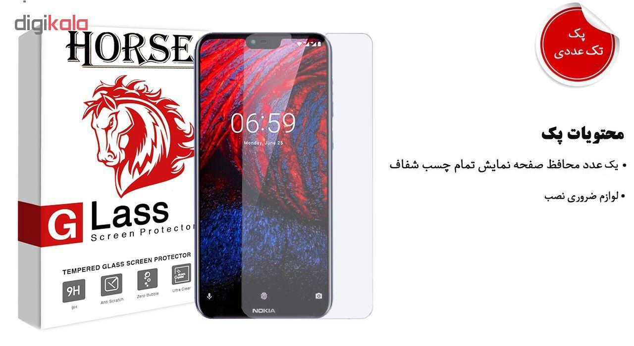محافظ صفحه نمایش هورس مدل UCC مناسب برای گوشی موبایل نوکیا X6 / 6.1 Plus main 1 1