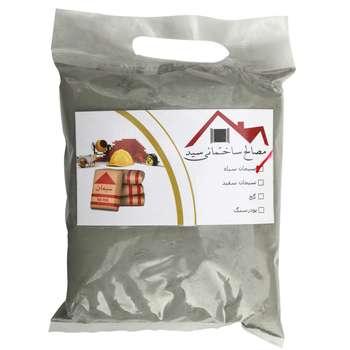 پودر سیمان سیاه مصالح ساختمانی سید کد 04 وزن 1.8 کیلوگرم