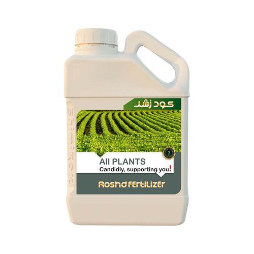کود مایع رشد مدل all plants حجم 5 لیتر
