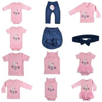 ست 12 تکه لباس نوزادی نیروان طرح جوجه رنگی کد7 |