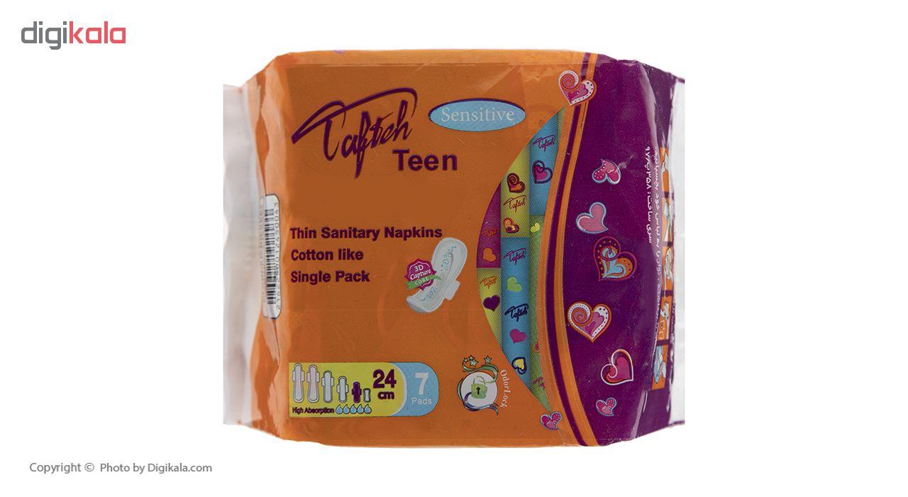 نوار بهداشتی تافته مدل Teen بسته 7 عددی