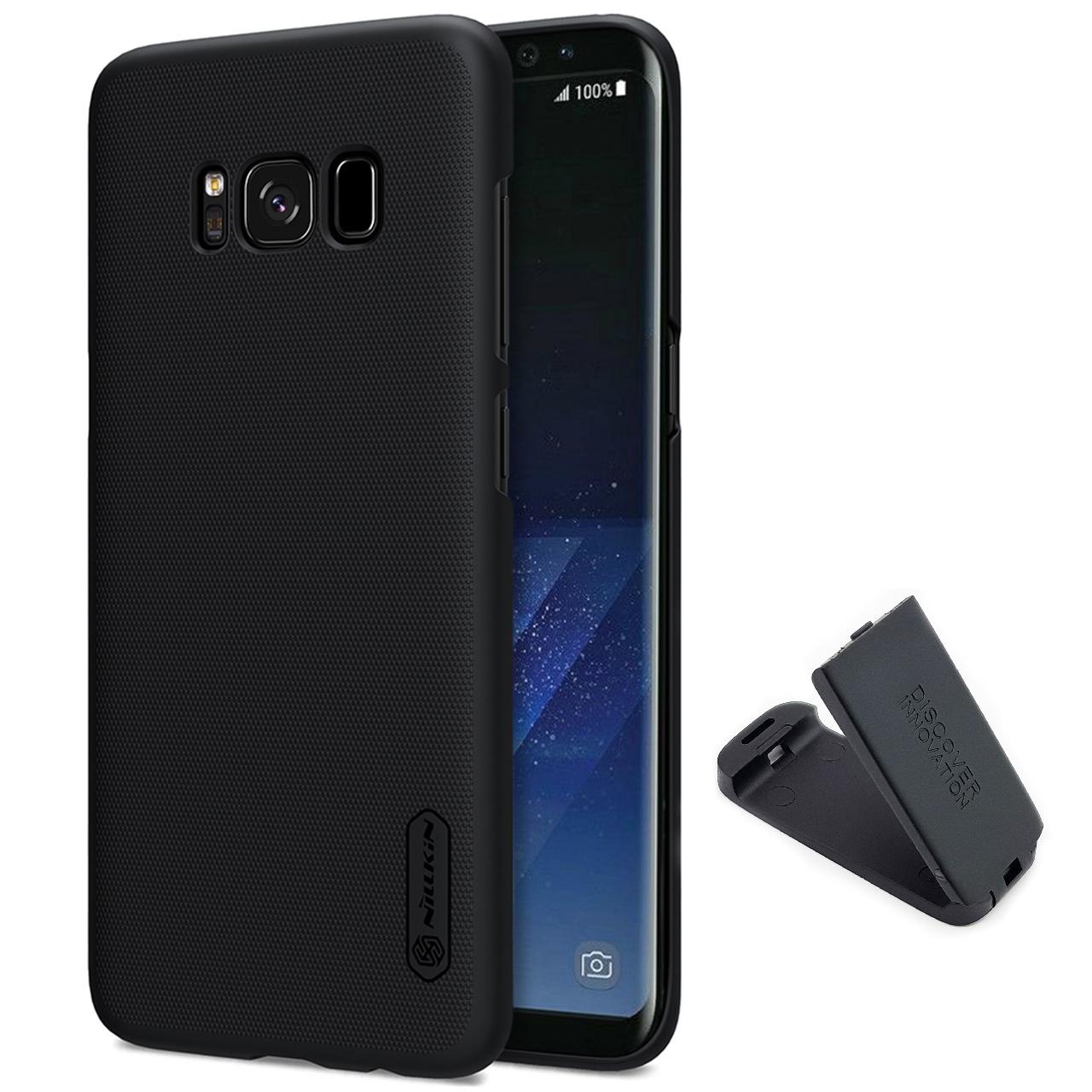 کاور نیلکین مدل Super Frosted Shield مناسب برای گوشی موبایل سامسونگ Galaxy S8  به همراه پایه نگهدارنده