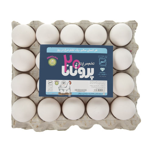تخم مرغ تازه پروتانا بسته 20 عددی