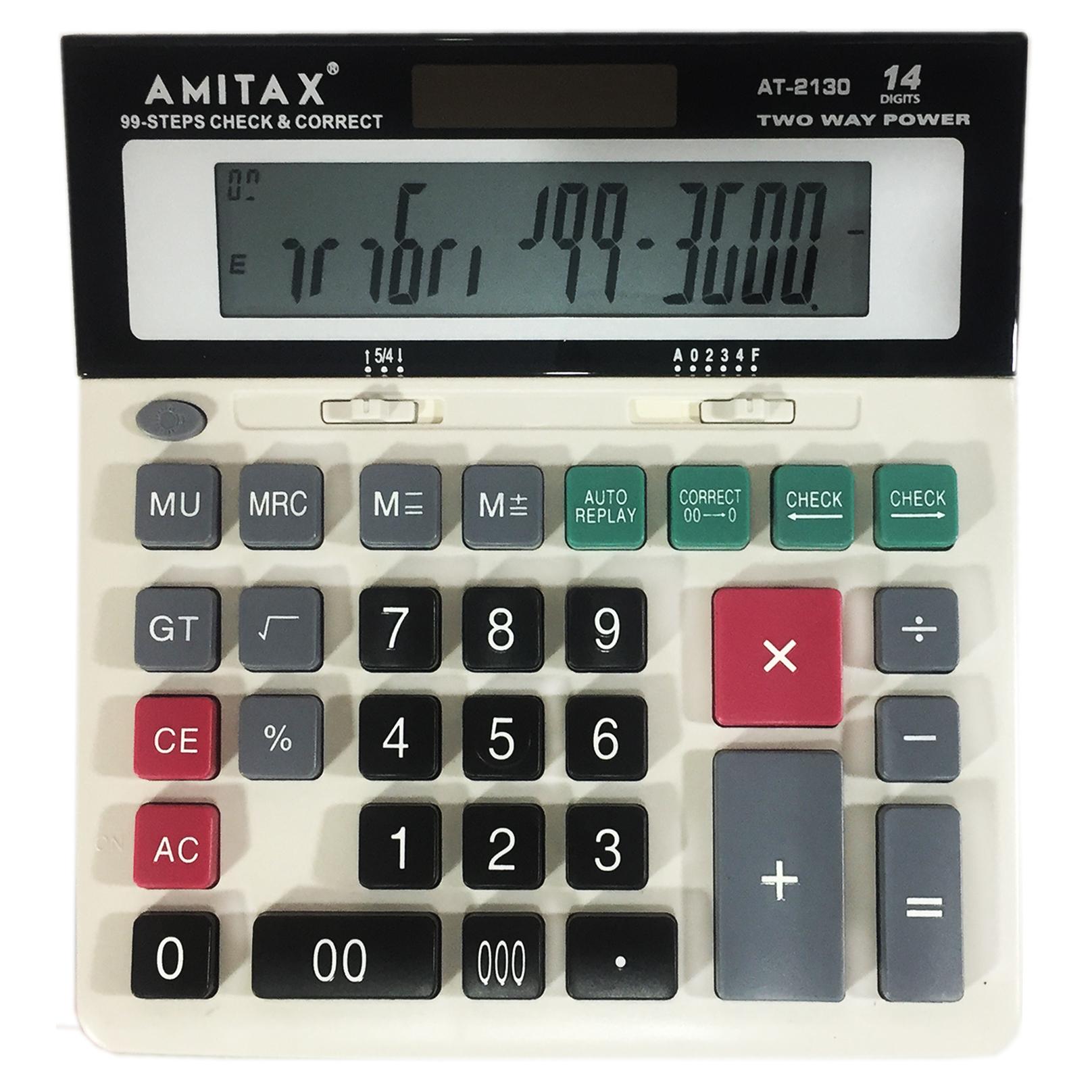 قیمت                      ماشین حساب امیتکس مدل AT-2130