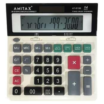 تصویر ماشین حساب امیتکس مدل AT-2130