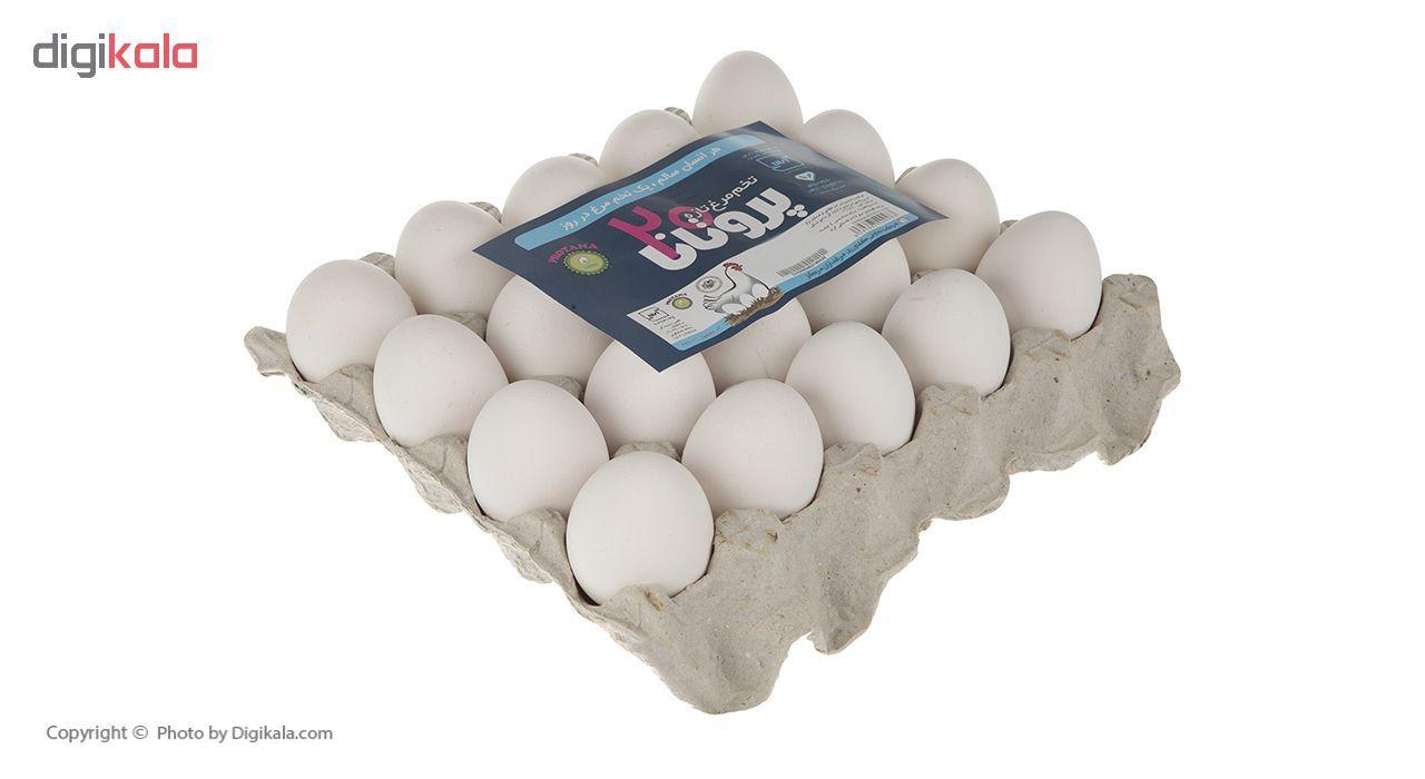 تخم مرغ تازه پروتانا بسته 20 عددی main 1 2