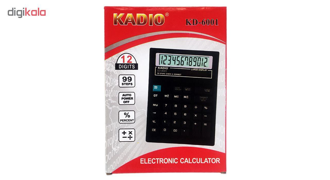 قیمت                      ماشین حساب کادیو مدل KD-6001
