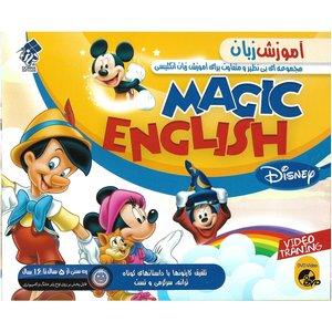 آموزش تصویری زبان مجیک انگلیش برای کودکان نشر درنا