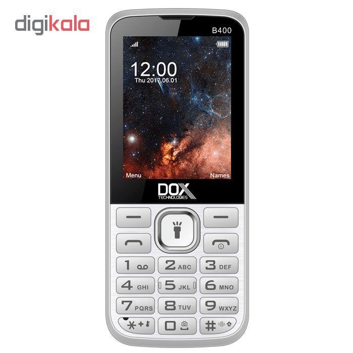 گوشی موبایل داکس مدل B400 دو سیم کارت main 1 1