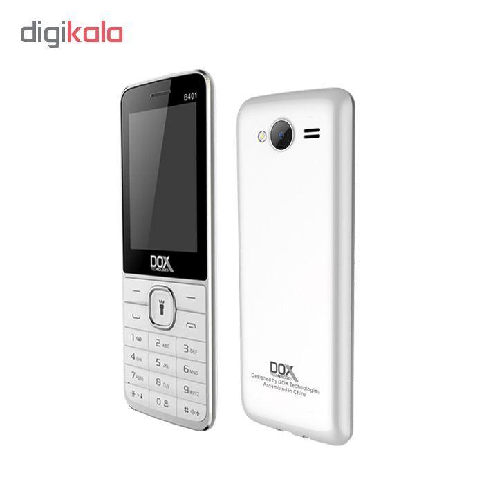 گوشی موبایل داکس مدل B401 دو سیم کارت