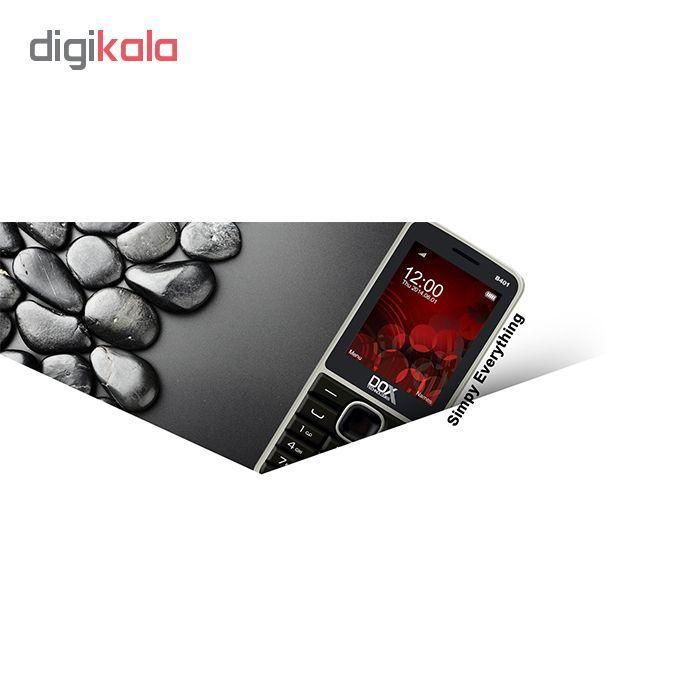 گوشی موبایل داکس مدل B401 دو سیم کارت main 1 3