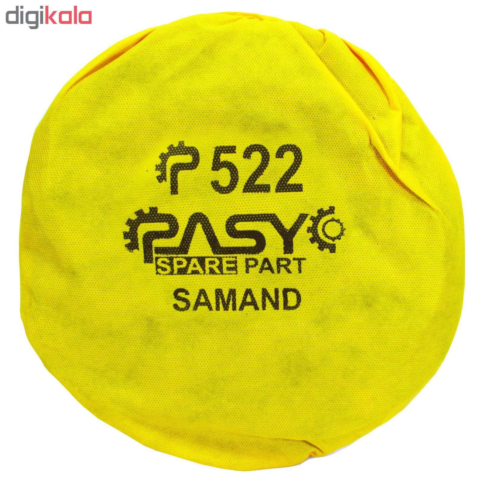 آفتاب گیر شیشه خودرو پاسیکو مدل P522 مناسب برای سمند و سورن بسته 4 عددی main 1 5