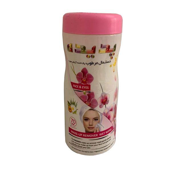 دستمال مرطوب پاک کننده آرایش پدیده مدل E10 بسته 70 عددی
