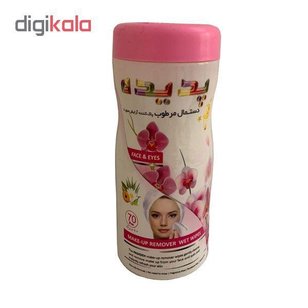 دستمال مرطوب پاک کننده آرایش پدیده مدل E10 بسته 70 عددی main 1 1