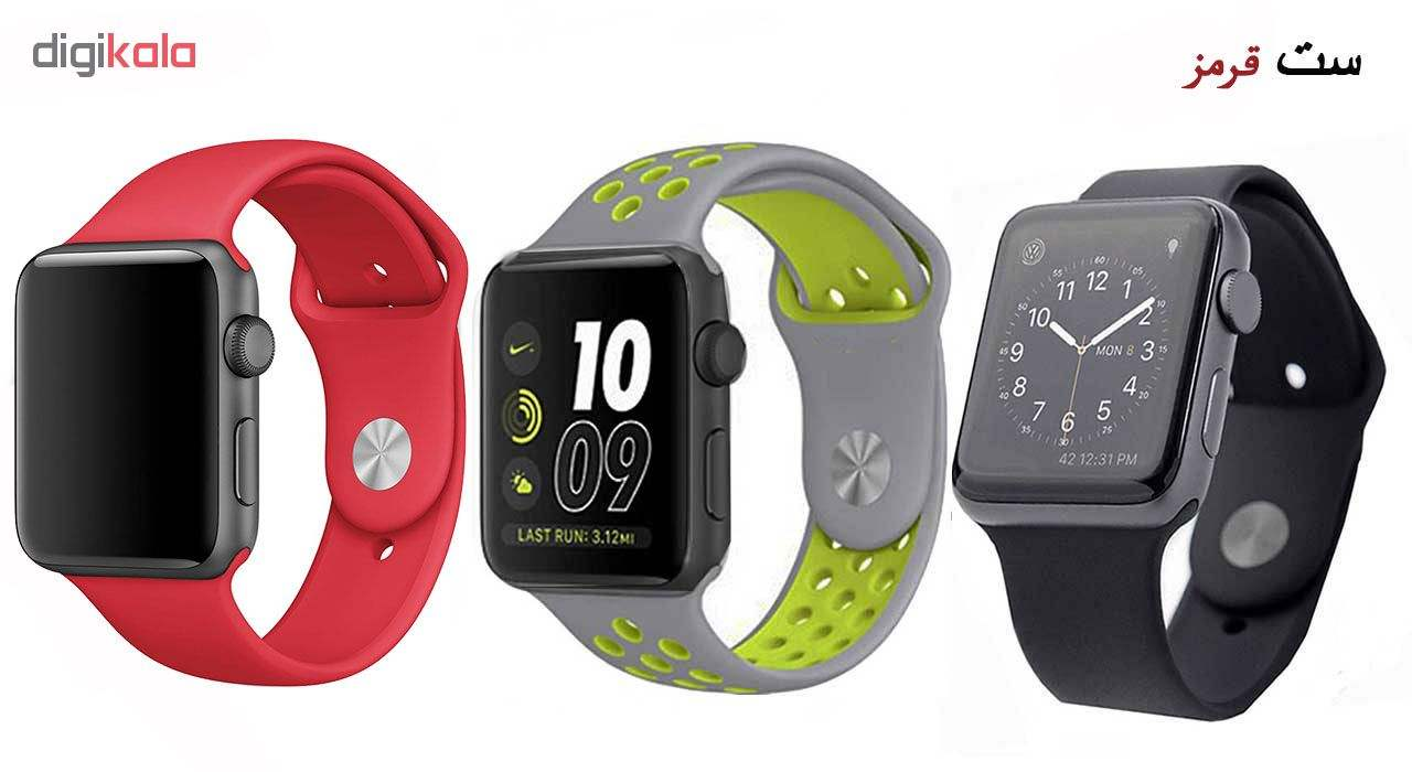 ساعت هوشمند مدل  iWO-s  همراه دو بند اضافه نایک و محافظ صفحه نمایش و بگ شیدتگ main 1 15