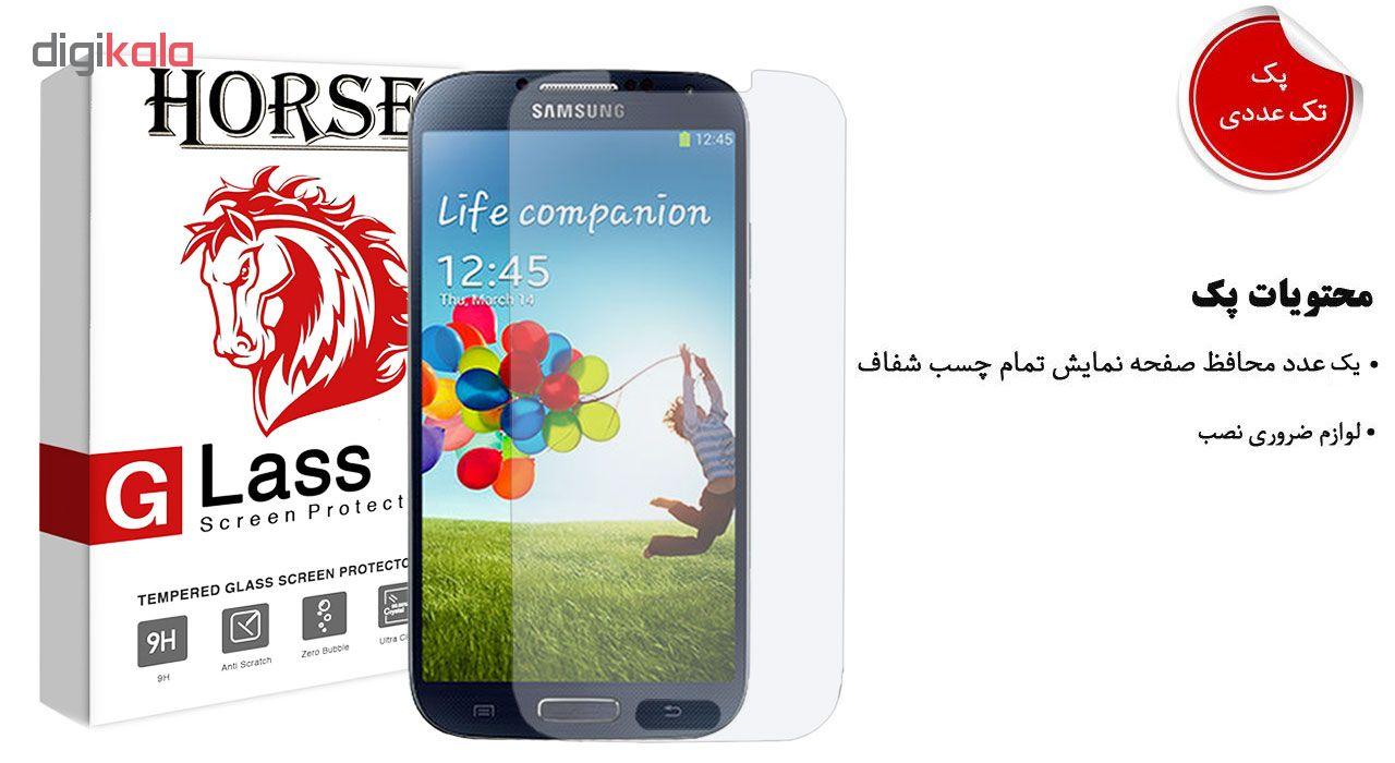 محافظ صفحه نمایش هورس مدل UCC مناسب برای گوشی موبایل سامسونگ Galaxy S4 main 1 1