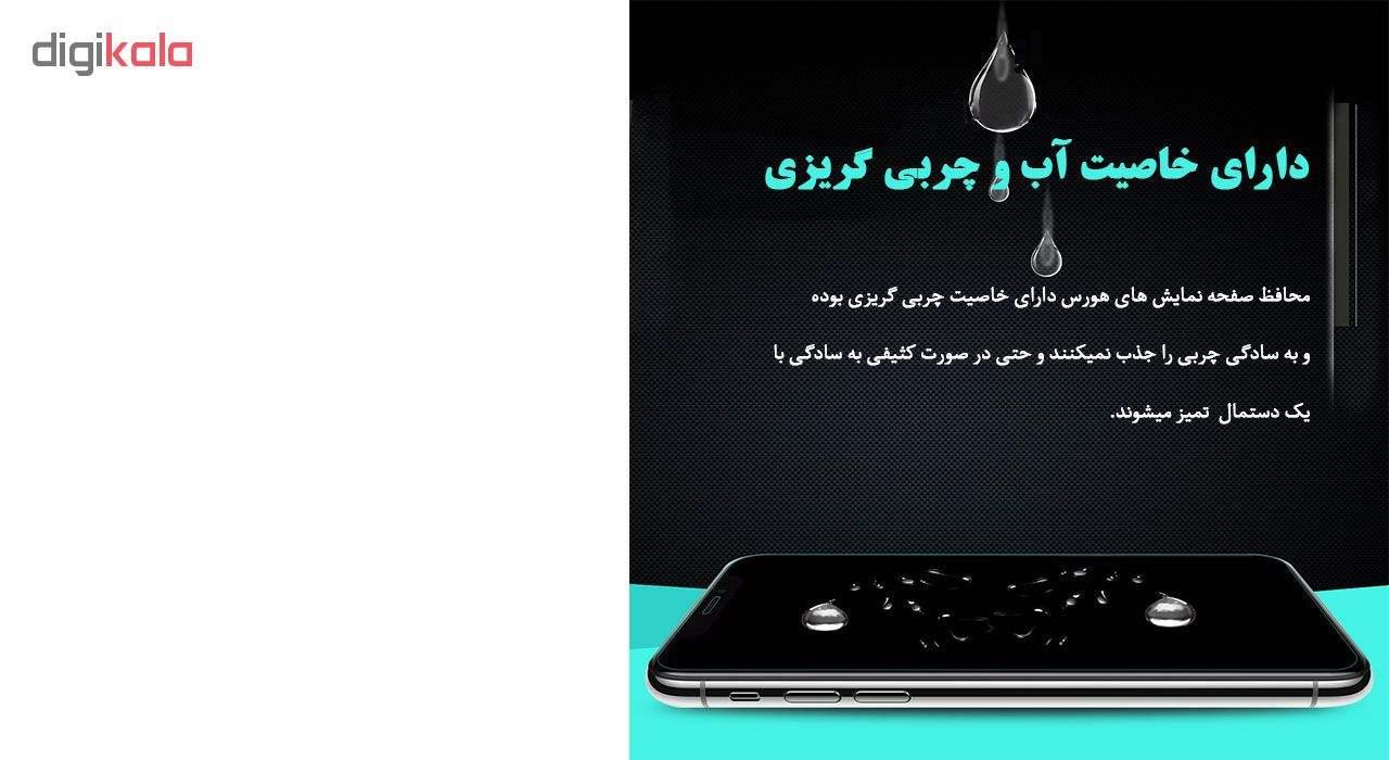 محافظ صفحه نمایش هورس مدل UCC مناسب برای گوشی موبایل سامسونگ Galaxy S4 main 1 3