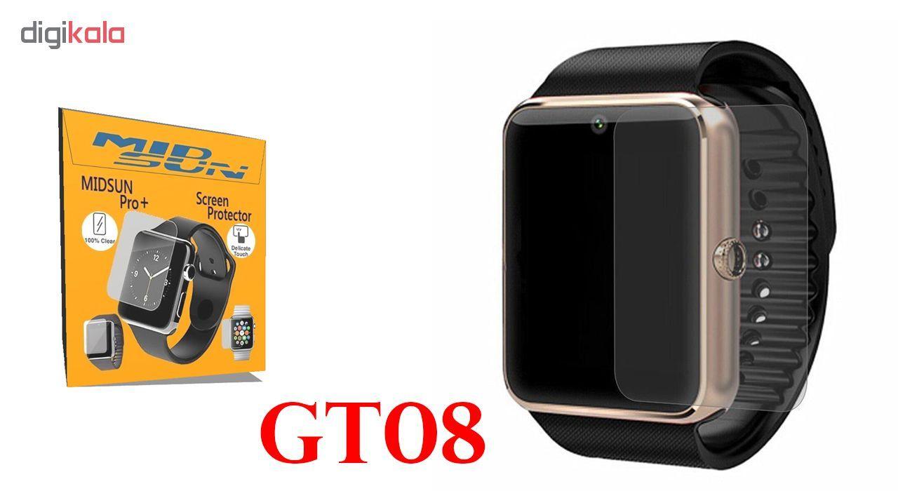 محافظ صفحه نمایش ساعت هوشمند میدسان مدل +Pro main 1 3
