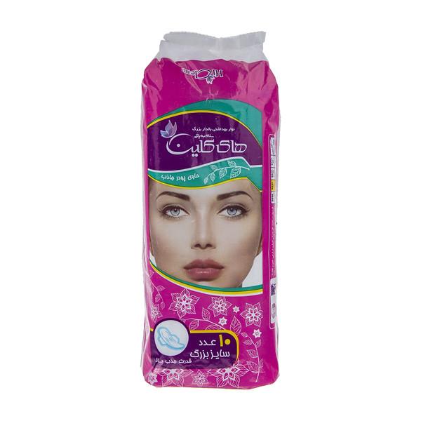 نوار بهداشتی های کلین مدل Pink بسته 10 عددی