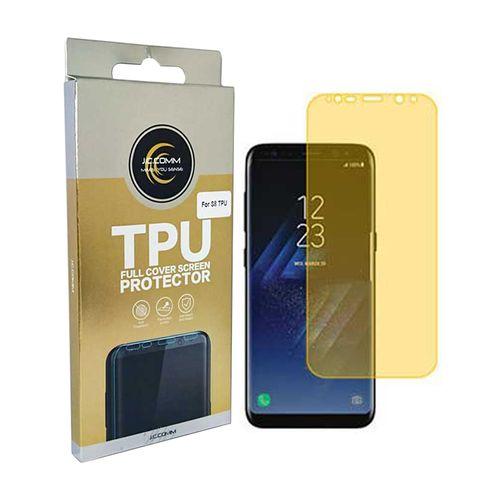 محافظ صفحه نمایش جی سی کام مدل T01 مناسب برای گوشی موبایل سامسونگ گلکسی galaxy S8