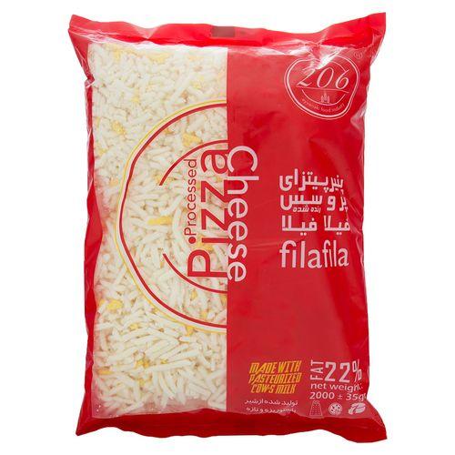 پنیر پیتزا پروسس رنده شده 206 مقدار 2000 گرم