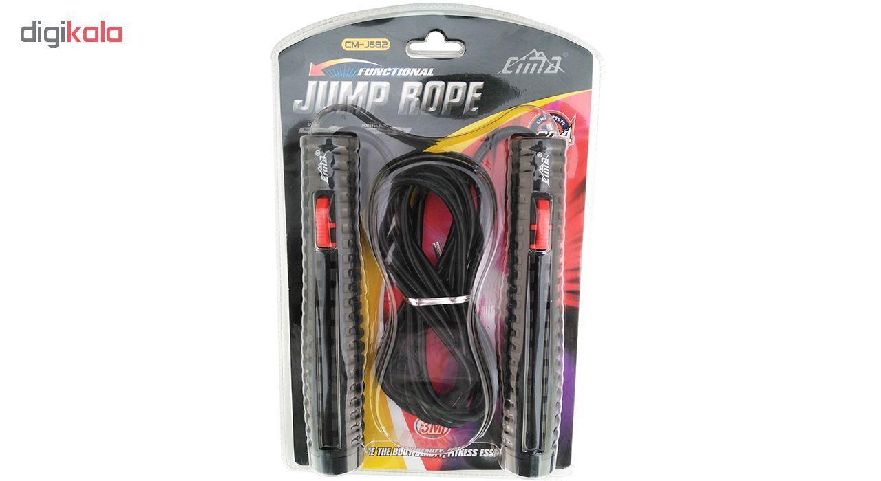 طناب ورزشی سیما مدل CM-J582