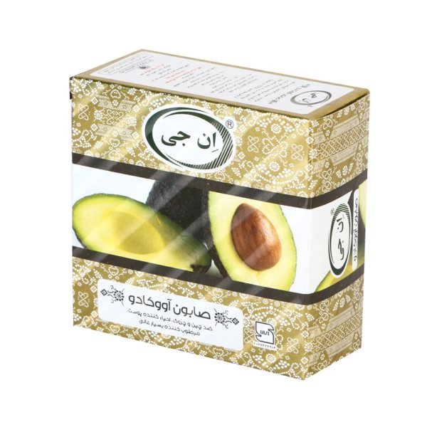 صابون شستشو ان جی مدل Avocado وزن 50 گرم