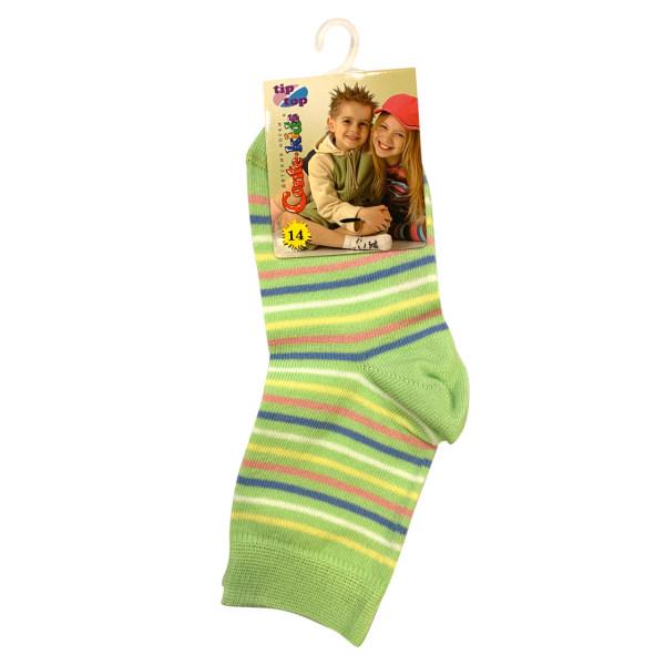 جوراب پسرانه کیدز طرح راه راه رنگ سبز